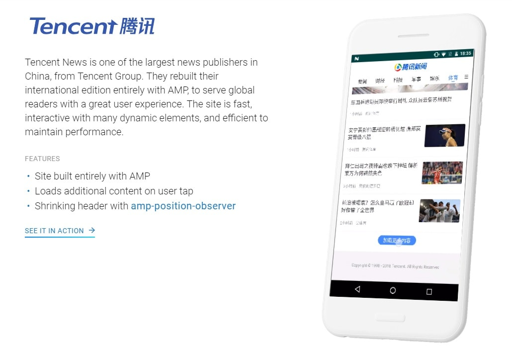 Screenshot of Tencent accelerated mobile page